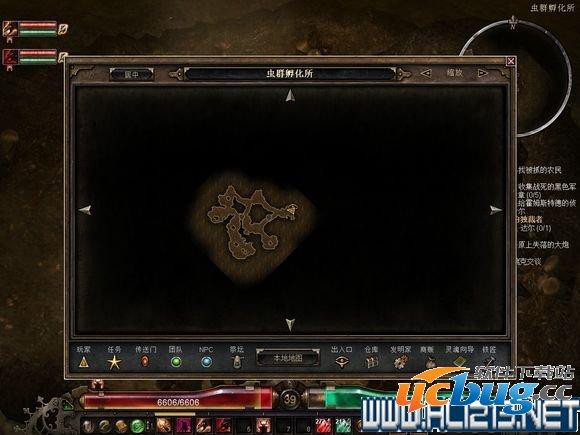 《恐怖黎明》迷失洞穴隐藏祭坛位置在哪?
