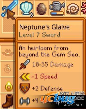 《像素谷》海洋专属武器怎么获得?