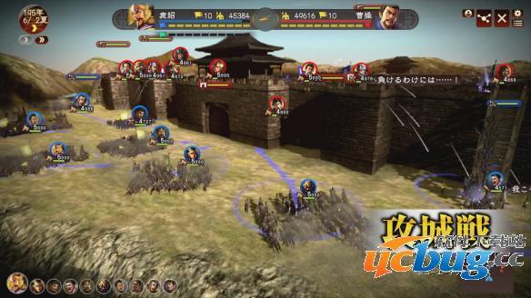 《三国志13》夷林之火DLC怎么玩通关?