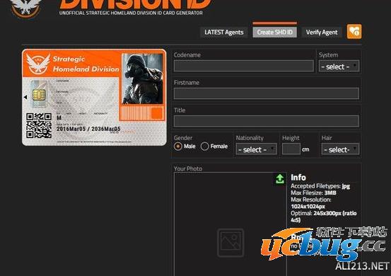 《汤姆克兰西全境封锁》中特工卡身份ID如何建立申请?