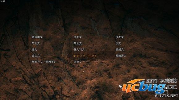 《孤岛惊魂原始杀戮》Steam版中文设置方法介绍