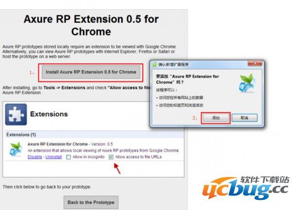.rp文件用什么软件打开?
