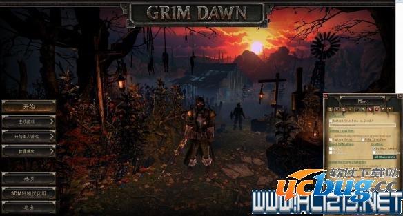 《恐怖黎明》游戏中怎么解锁全部图纸?