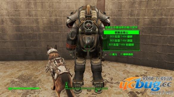 《辐射4》麦克森等稀有动力装甲怎么获得?