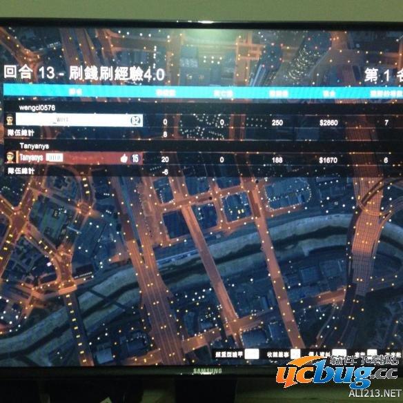 《侠盗猎车手5(GTA5)》新人速刷等级方法介绍