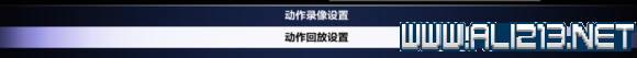 《街头霸王5》新手练习拆投方法介绍