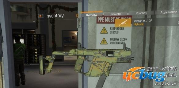 《汤姆克兰西:全境封锁》武器涂装在哪获取?