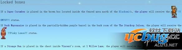 《星露谷物语/像素谷》中如何获得三个奇葩隐藏雕像