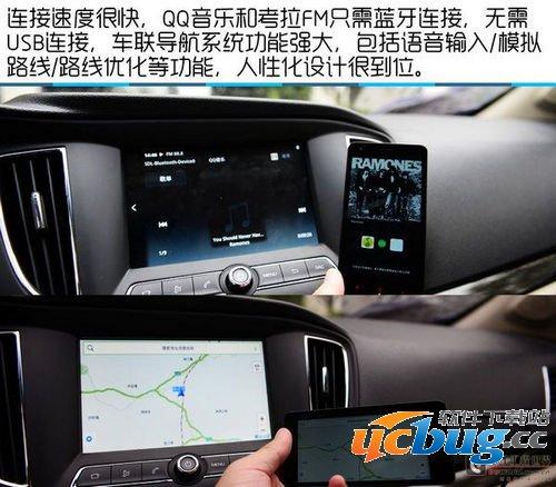 车联网导航软件测评介绍