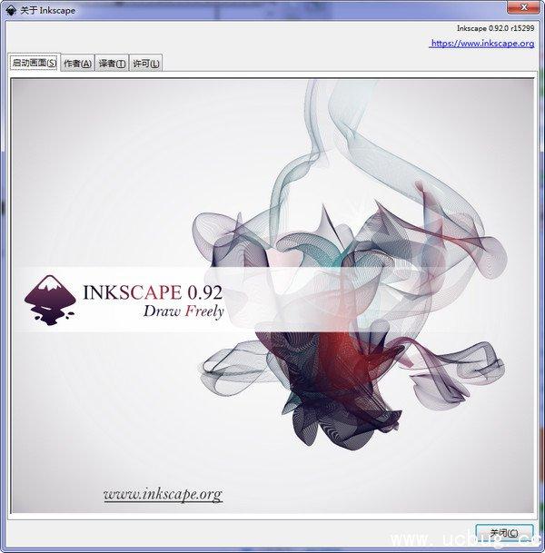 Inkscape中文版官方下载