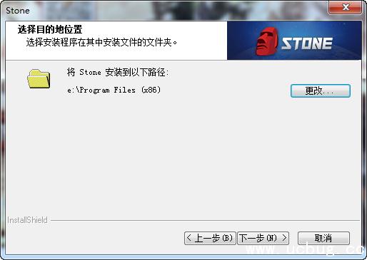 Stone游戏平台下载