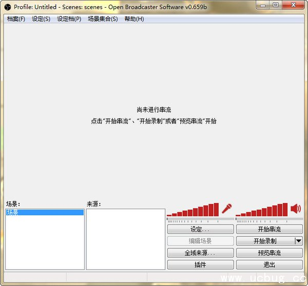 Open Broadcaster Software下载