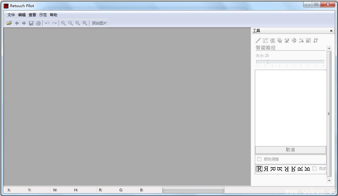 创奇老照片自动修复软件
