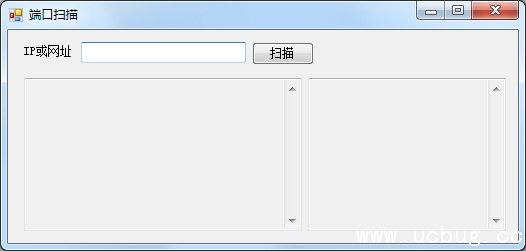 网络端口扫描工具下载
