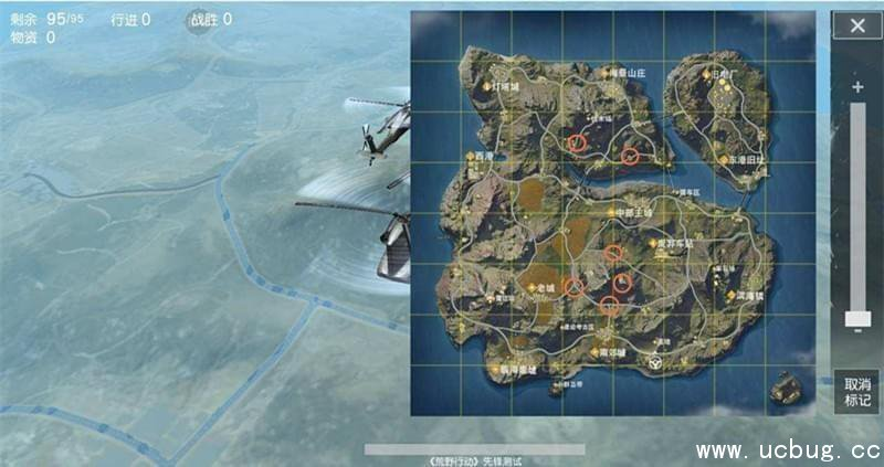 荒野行动新人跳伞哪个位置好