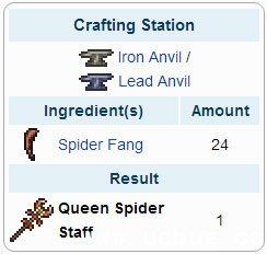 泰拉瑞亚蜘蛛女皇法杖