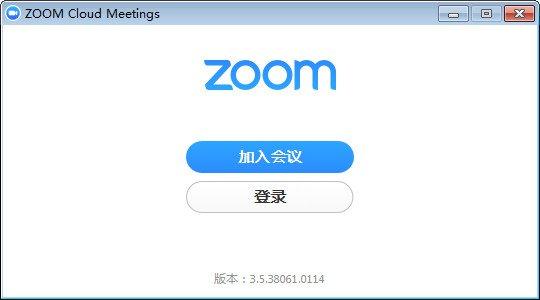 zoom视频会议官方下载