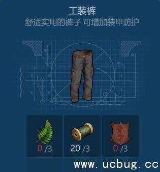 侏罗纪生存工装裤