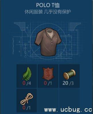 侏罗纪生存T恤