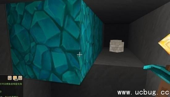奶块怎么挖钻石最容易