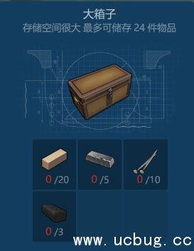 侏罗纪生存大箱子