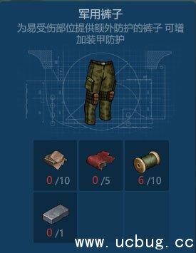 侏罗纪生存军用裤子