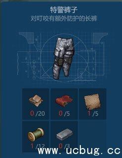 侏罗纪生存特警裤子
