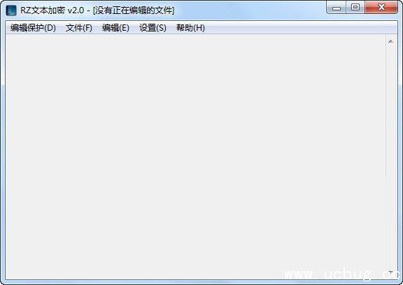 文本加密软件