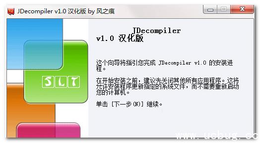 JDecompiler下载