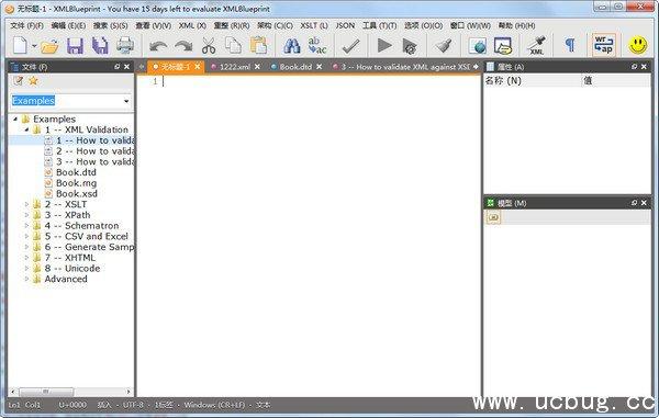 XMLBluePrint中文版