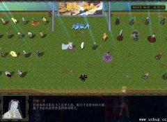 火影乱斗之忍界大战v10.8正式版