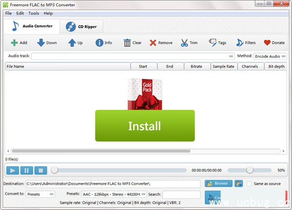 FLAC转MP3软件