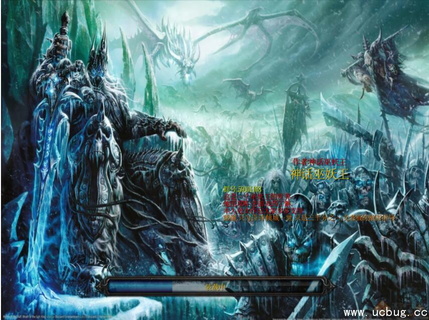 神话巫妖王地图
