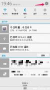 /news/33099.html