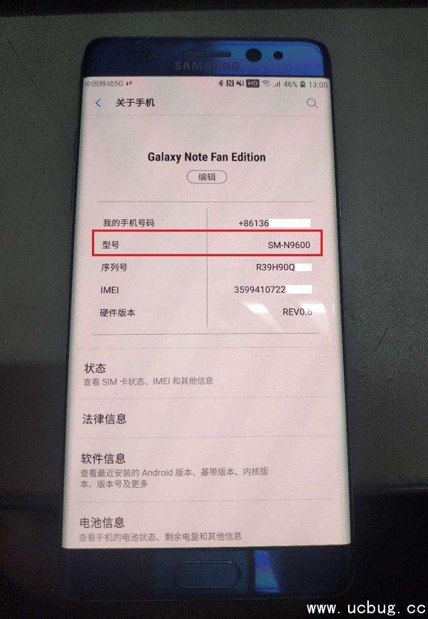 SamFirm中文版