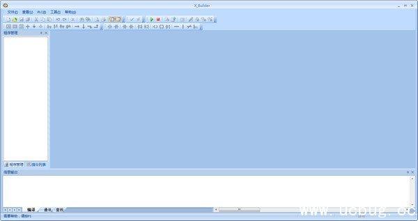 麦格米特plc编程软件下载