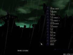 黑暗魔王2.0完整版(含攻略及隐藏英雄密码)