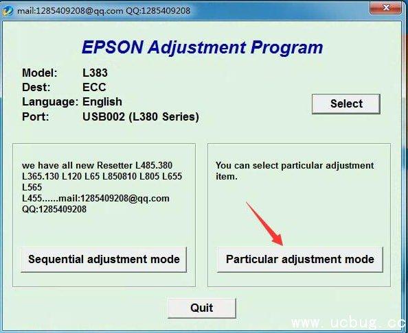 愛普生L383清零軟件