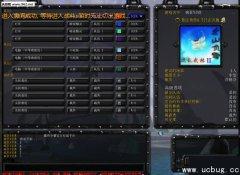 混亂武林3蒼山負雪4.7.2正式版(含攻略及隱藏英雄密碼)