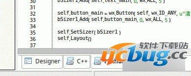 wxFormBuilder(界面编辑设计工具)