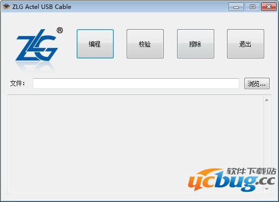 ZLG Actel USB Cable(开发板编程软件)