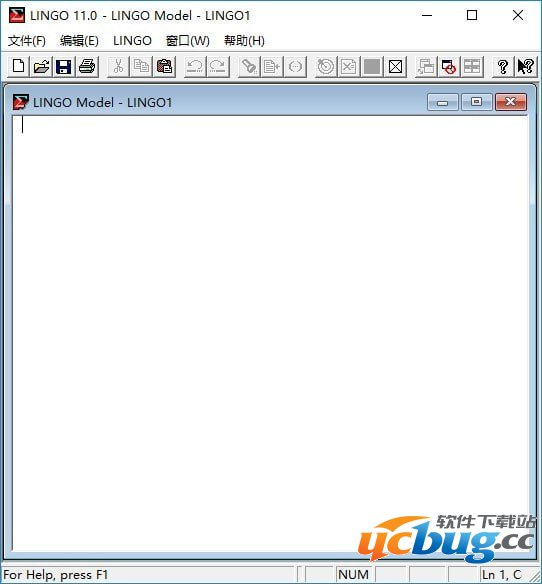 Lingo11汉化版