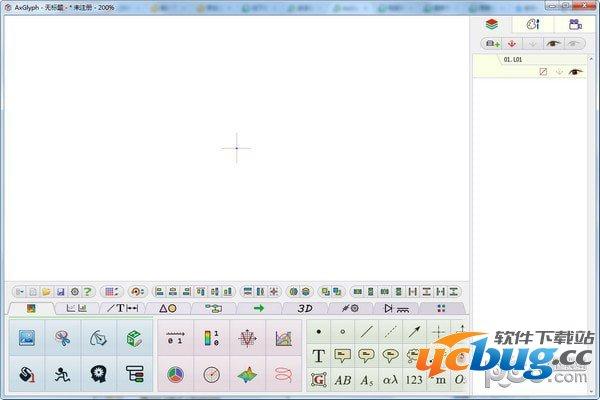 AxGlph(矢量图编辑软件)