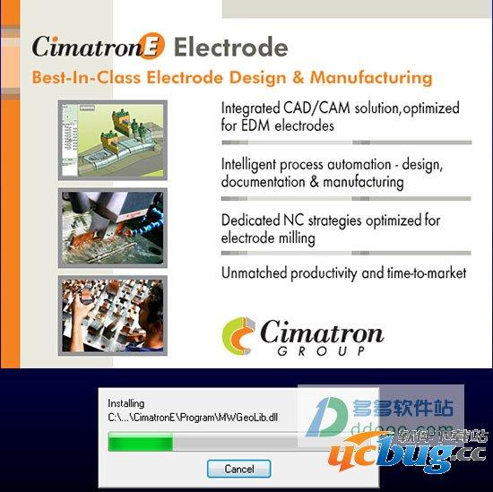 Cimatron e11下载