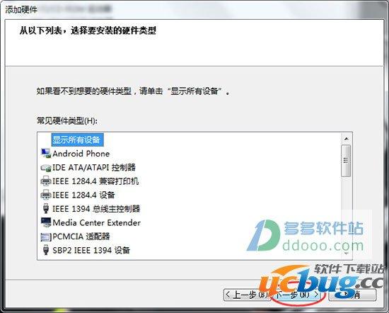 Cimatron e11中文永久破解版