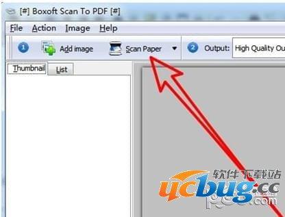 Boxoft Scan To PDF(扫描PDF软件)