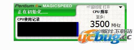 P4MagicSpeed