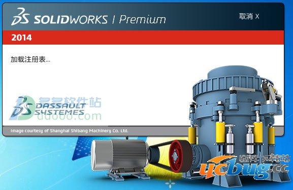 SolidWorks2014中文破解版