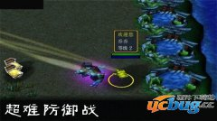 超难防御战10.1正式版(含攻略及隐藏英雄密码)