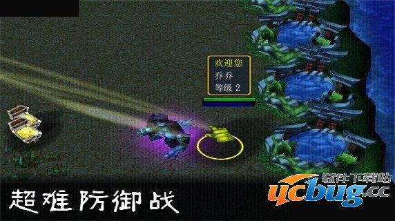 超难防御战10.1下载